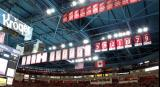 The Stanley Cup, retired number, and league championship banners hanging for the Red Wings at Joe Louis Arena.