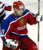 Igor Grigorenko, playing for Team Russia, celebrates a goal during the gold medal game of the 2003 World Junior Championship.